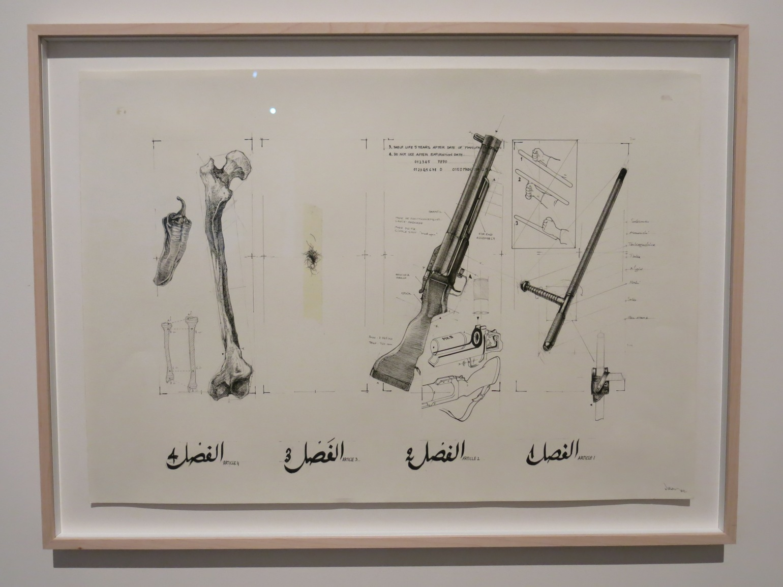 Nidal Chamekh, Born in Tunisia, 1985